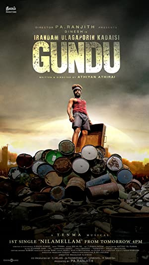 Gundu (2019) Tamil DVD Movie Poster