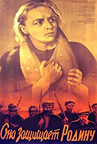 Ona zashchishchaet rodinu (1943)