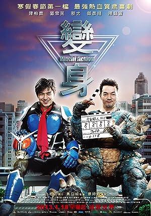 Machi Action (2013)