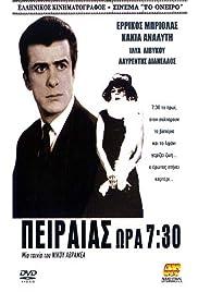 Peiraias, ora 7:30 Poster