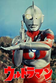 Ultraman: A Special Effects Fantasy Series Poster - TV Show Forum, Cast, Reviews