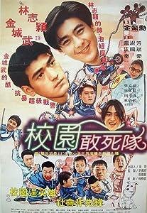Watch adults movie hollywood online Xiao yuan gan si tui by Yen-Ping Chu [320x240]