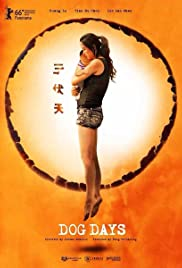 Dog Days (2016) San fu tian