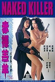Naked Killer Poster