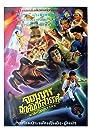 The Tantana (1991) Poster