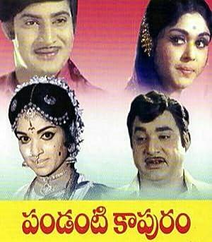 Anjali Devi Pandanti Kapuram Movie