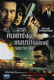 Shoot the Duke Poster
