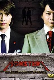 Shingo Katori and Tomohisa Yamashita in Monsters (2012)
