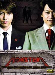Movies adult free download Monsters: Episode #1.2 by Mitsuharu Makita  [movie] [hdv]