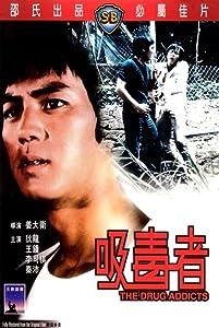 Watch free new movies no download online Xi du zhe Hong Kong [1280x1024]