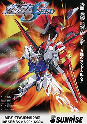 Where to stream Mobile Suit Gundam Seed