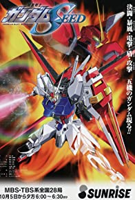 Primary photo for Mobile Suit Gundam Seed