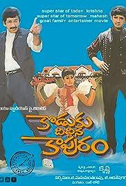 Koduku Diddina Kapuram Poster