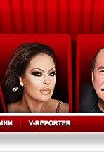The Voice of Bulgaria