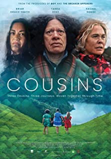 Cousins (III) (2021)