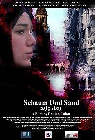 Primary photo for Schaum Und Sand (Ramel o Zabad)