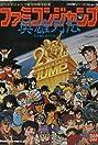 Famicom Jump: Hero Retsuden (1989) Poster