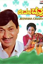 Jeevana Chaitra