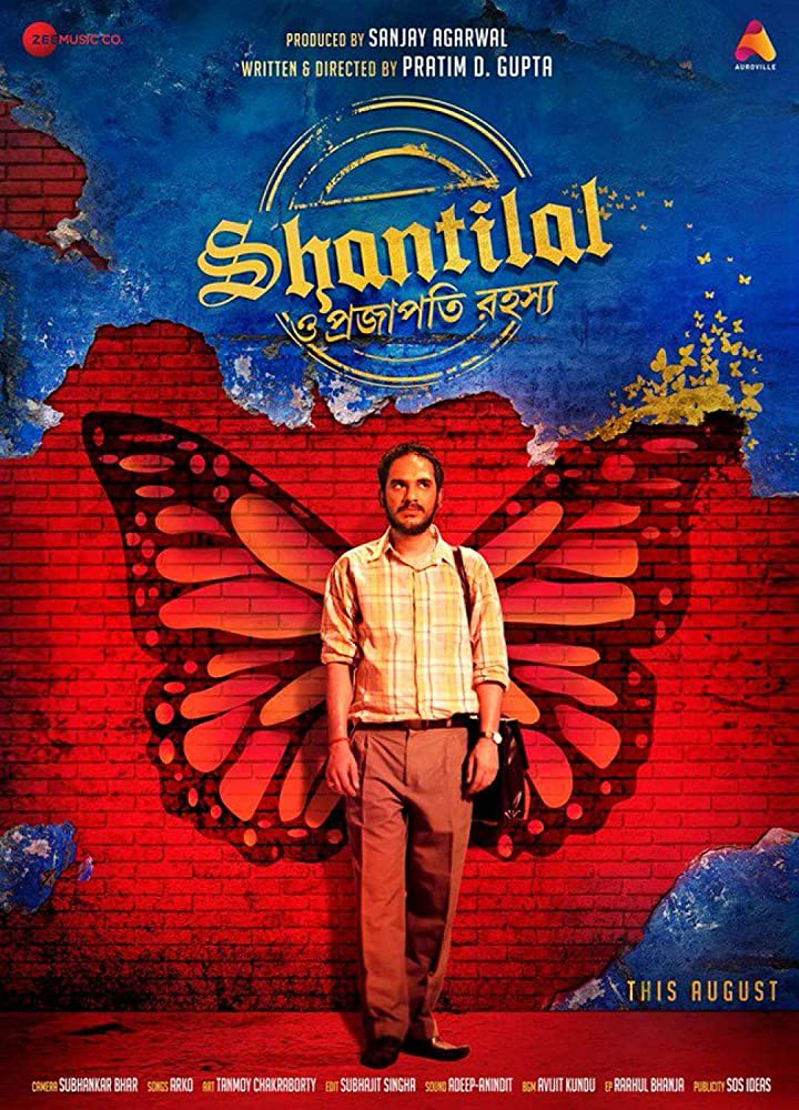 Shantilal O Projapoti Rohoshyo 2019 Full Movie Bengali 720p HDRip ESubs Download