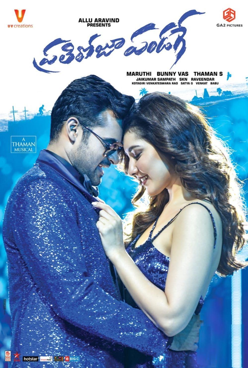 Prati Roju Pandage (Har Din Diwali) (2019) UNCUT 480p HDRip South Movie [Dual Audio] [Hindi or Telugu]  2020-11-19