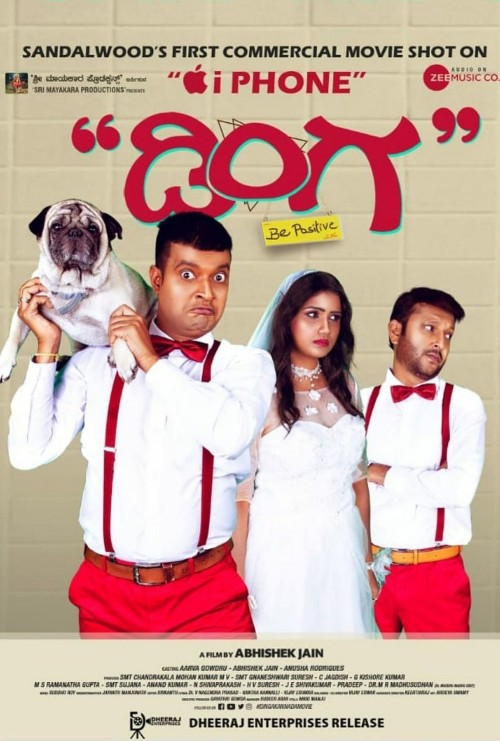 Dinga (2020) Kannada