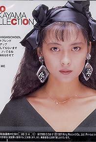 Primary photo for Miho Nakayama