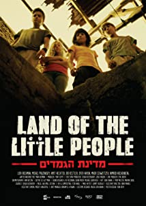 HD movie downloads for free Land of the Little People [720