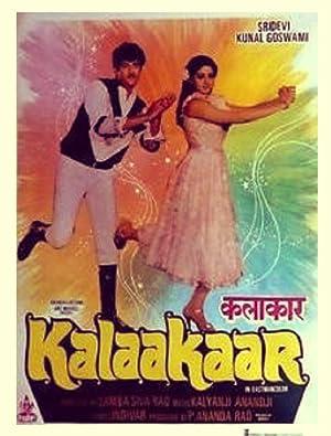 Kalaakaar movie, song and  lyrics