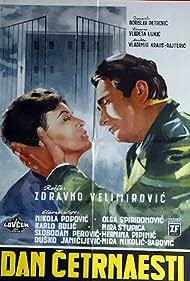 Dan cetrnaesti (1960)
