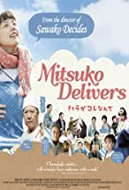 Primary image for Mitsuko Delivers