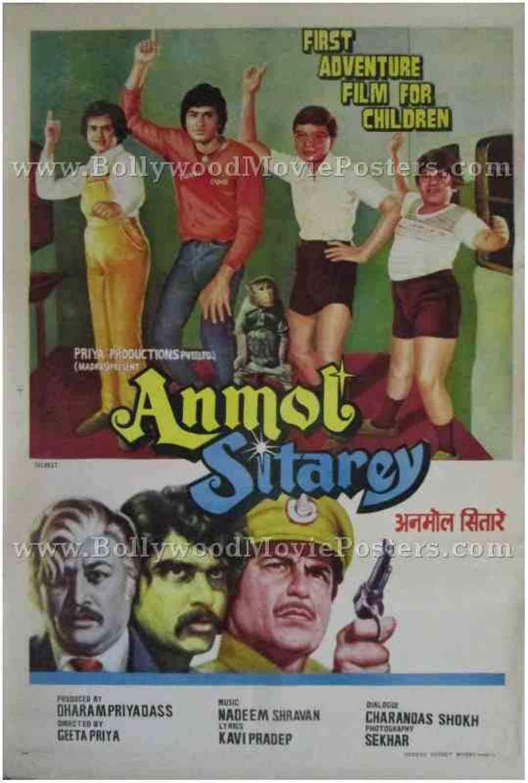 Anmol Sitaare ((1982))