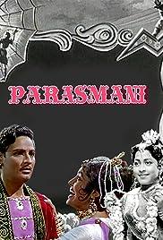 Parasmani Poster