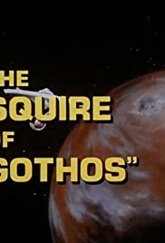 The Squire of Gothos Poster