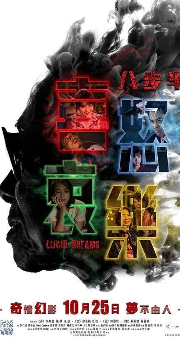 Lucid Dreams (2018) - IMDb