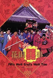 All's Well, Ends Well Too (1993) Faa tin hei si 1080p