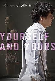 Yourself and Yours (2016) Dangsinjasingwa dangsinui geot 720p
