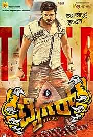 Tiger (2017) Kannada movie