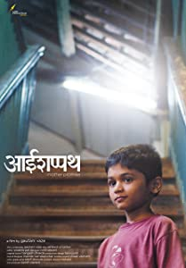 Sites download hd quality movies Aai Shappath by Egidio Termine [BDRip]