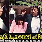 Ray Milland, Frankie Howerd, and Elizabeth MacLennan in The House in Nightmare Park (1973)