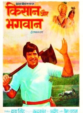 Kisan Aur Bhagwan movie, song and  lyrics