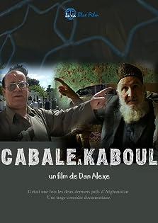 Cabale à Kaboul (2006)