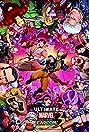 Ultimate Marvel vs. Capcom 3 (2011) Poster
