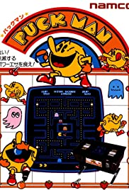Pac-Man (1980) Poster - Movie Forum, Cast, Reviews
