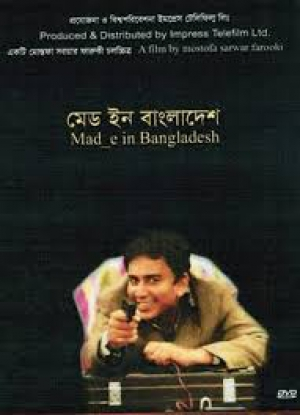 Mad_e in Bangladesh (2007) - IMDb