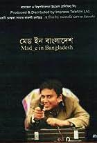 Mad_e in Bangladesh