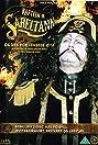 Kaptein Sabeltann og den forheksede øya (2000) Poster