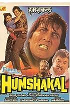 Humshakal
