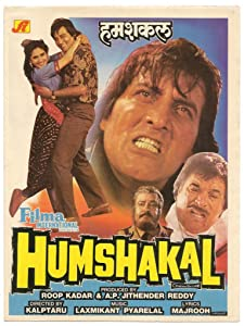 download Humshakal