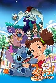 Kijimunaa Poster
