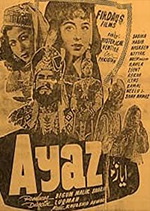 Ayaz in hindi 720p